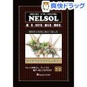 ドリームクラフト ネルソル(5L)【送料無料】