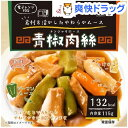 介護食/区分3 エバースマイル 青椒肉絲(115g)【エバー...