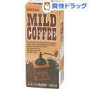 マルサン マイルドコーヒー 43498(200mL)