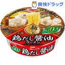 麺ごこち 糖質50%オフ 芳醇鶏だし醤油ラーメン(1コ入)
