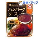 イカリ ハンバーグソース パウチ(100g)