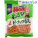 亀田の柿の種 わさび100%(115g)【亀田の柿の種】[お菓子 おやつ]