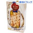 K&K 缶つまグローバルツアー サバのエスカルゴバター(105g)【K&K 缶つま】