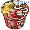 マルちゃん ごつ盛り ワンタン醤油ラーメン(1コ入)