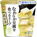 マルちゃん なめらか豆腐を食べるスープ 鶏白湯(1コ入)【マルちゃん】