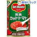 デルモンテ 完熟カットトマト(400g)【デルモンテ】