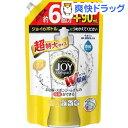 除菌ジョイコンパクト スパークリングレモンの香り 超特大(1050mL)【ジョイ(Joy)】[食器洗