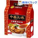 中華三昧 広東風醤油拉麺(3食入)【中華三昧】