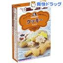 森永 クッキーミックス(253g)【森永 ケーキミックス】[手作りお菓子に]