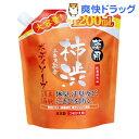 薬用 柿渋エキス配合ボディソープ 大容量(1.2L)【薬用柿渋】