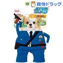 ペティオ 犬用変身着ぐるみウェア おまわりさん S(1枚入)【ペティオ(Petio)】