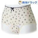 犬印 産褥ショーツ 花柄ドットプリント C1025 ネイビー L〜LLサイズ(1枚入)【犬印】[ベビー用品]