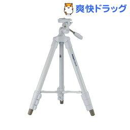 キング フォトプロ三脚 ホワイト DIGI-204(1脚)【キング(king)】【送料無料】