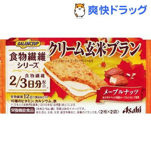 バランスアップ クリーム玄米ブラン 食物繊維 メープルナッツ(72g)【バランスアップ(BALANCEUP)】[お菓子 おやつ]