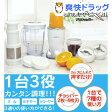 プロチョッパー2 MA-614(1台)[キッチン用品]【送料無料】