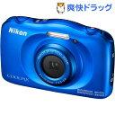 ニコン デジタルカメラ クールピクス W100 ブルー(1台...
