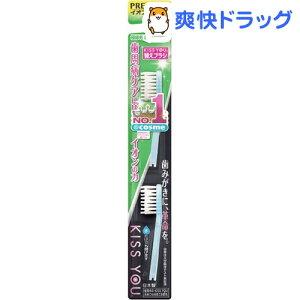 キスユー 歯ブラシ レギュラー