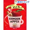 スギマル のど湯 ジンジャーアップル(20g*4食入)
