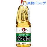 オタフク 穀物酢(1.8L)