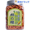 大橋珍味堂 柿の種 安曇野産山葵味(220g)
