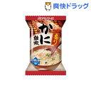 アマノフーズ 炙りかに雑炊(21.0g*1食入)【アマノフーズ】