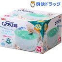 ピュアクリスタル 全猫用 ガーリーグリーン(1台)【ピュアクリスタル】【送料無料】