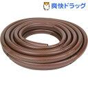 セフティー3 サラッと耐寒 耐圧 防藻ホース 10m ブラウン SSH-10BR(1コ入)【セフティー3】