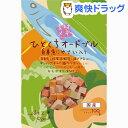 素材メモ ひとくちオードブル 白身魚にやさい入り(100g)【素材メモ】