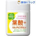 キョーリン 葉酸+マルチビタミン(120粒)【キョーリン】[ベビー用品]【送料無料】