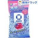 オキシー パーフェクトフェイシャルシート リラックスアロマの香り(18枚入)【OXY(オキシー)】
