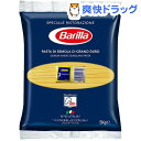 バリラ スパゲッティ No.3(5kg)【バリラ(Barilla)】