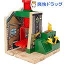 きかんしゃトーマス 木製レールシリーズ ソドー整備工場 CDK46(1コ入)【送料無料】