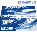 ジップロック フリーザーバッグ M(90枚入)【Ziploc(ジップロック)】