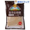 創健社 喜界島粗糖(500g)