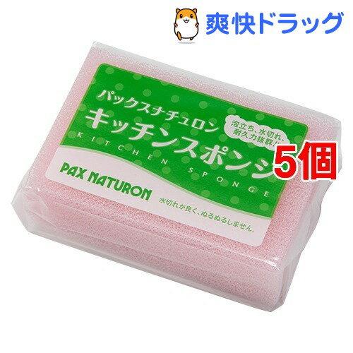 パックスナチュロン キッチンスポンジ(1コ入*5コセット)【パックスナチュロン(PAX N…...:soukai:10487877
