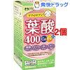 葉酸400 Ca・Feプラス(120粒*2コセット)