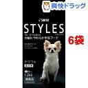 サンライズ スタイルズ チワワ用(1.2kg*6コセット)【スタイルズ(STYLES)】【送料無料】