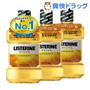 薬用リステリン オリジナル(1L*3コセット)【LISTERINE(リステリン)】