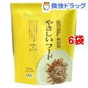 やさしいフード チキン&ビーフ(600g*6コセット)【送料無料】