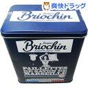 ブリオシャン マルセイユソープ フレーク コレクターズメタルケース(750g)【ブリオシャン(Bri