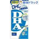 DHC DHA 20��ʬ(80γ)��DHC��[dhc dha ���ץ���� ���ץ� DHA �������åȿ���]
