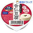 DHC 糖質コントロールデザート 杏仁豆腐(70g)【DHC】