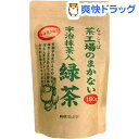茶工場のまかない 宇治抹茶入緑茶(180g)[お茶]