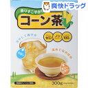コーン茶 ティーバック(10g*30包入)[とうもろこし茶]