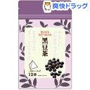 やさしいノンカフェイン 黒豆茶(5g*12袋入)