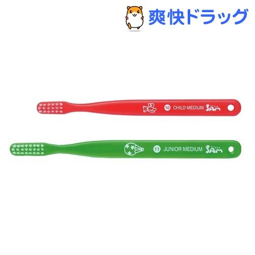 サムフレンド 歯ブラシ ベーシック 10 チャイ...の商品画像