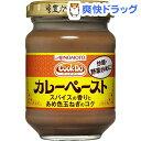 クックドゥ カレーペースト 瓶 / クックドゥ(Cook Do)★税込1980円以上で送料無料★クックドゥ カレーペースト 瓶(100g)【クックドゥ(Cook Do)】
