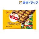 グリコビスコ発酵バター仕立て大袋アソートパック(44枚(2枚*22パック))【ビスコ】