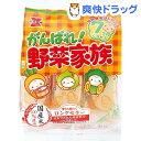 岩塚製菓 がんばれ!野菜家族(51g)