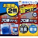 ウルトラパワーズ 風呂釜クリーナー(350g*2コ入)【パワーズ】[風呂 掃除]